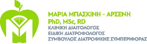 Μαρία Μπασκίνη – Αρσένη, MSc, RD, Κλινική διαιτολόγος – Ειδική διατροφολόγος Logo