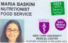 Ιατρική ταυτότητα κλινικής διαιτολόγου Μ.Μπασκίνη